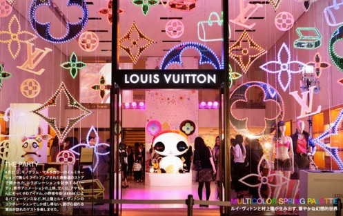 honeyee-multicolor-louis-vuitton-takashi-murakami-5